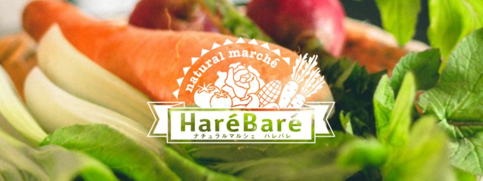 natural marche HareBare